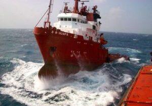 ship-2-300x225